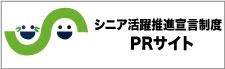 senior_banner161011